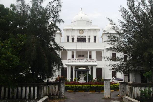 Public Library Jaffna