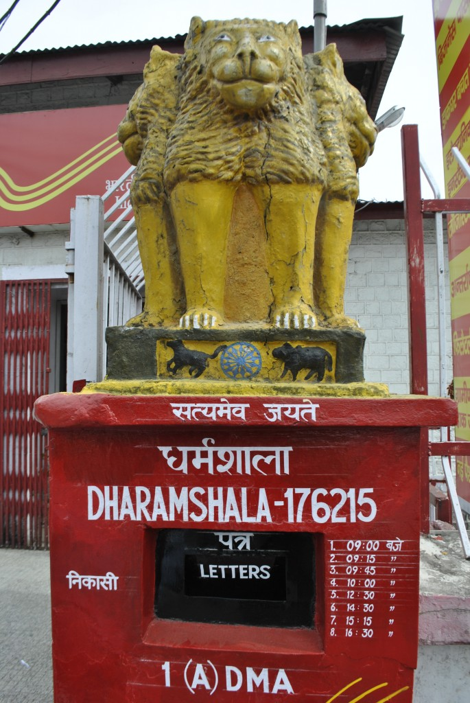 Dharmsala India