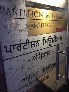 Partition Museum Amritsar